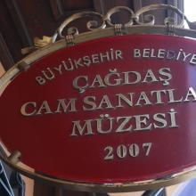 Eskişehir Çağdaş Sanatlar Müzesi